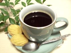 Mmm...Coffee