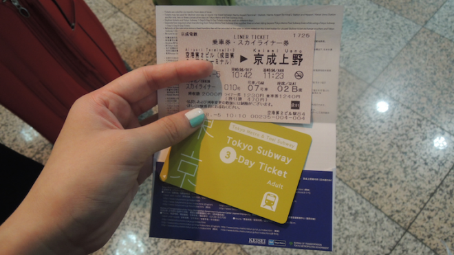 Skyliner ticket + three-day Tokyo subway ticket