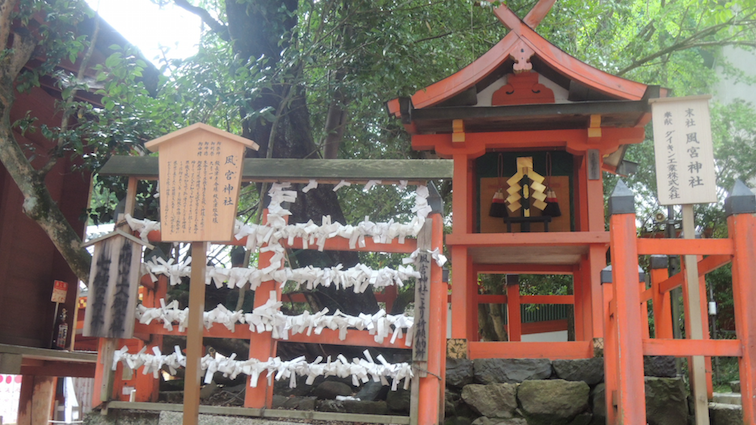 One of the many Shinto shrines