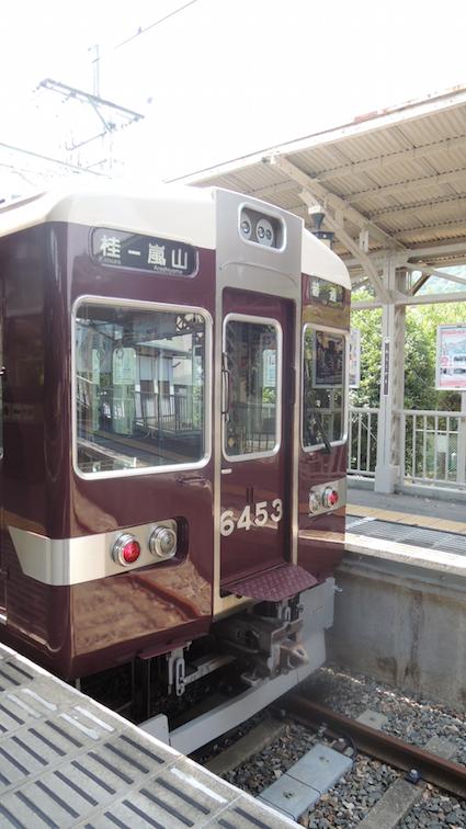 DSCN4958