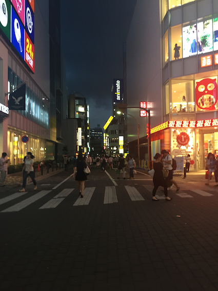 Animate signboard in the distance like a UFO I would wave to to get it to come closer