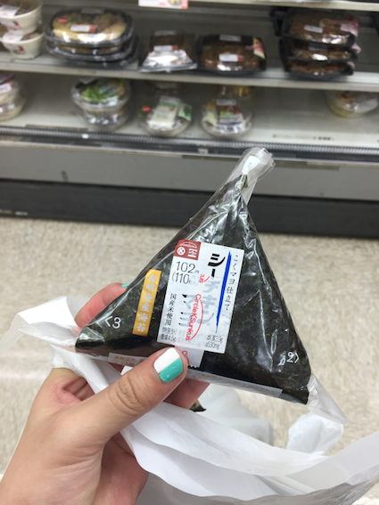 I was starting to get hungry so I got a chicken mayo onigiri from a konbini