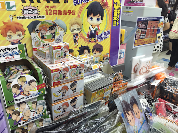 This entire section. Was Haikyuu stuff on discount. Thank you @god