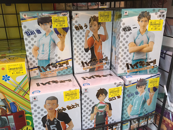 These Haikyuu figurines were priced according to popularity oh my god