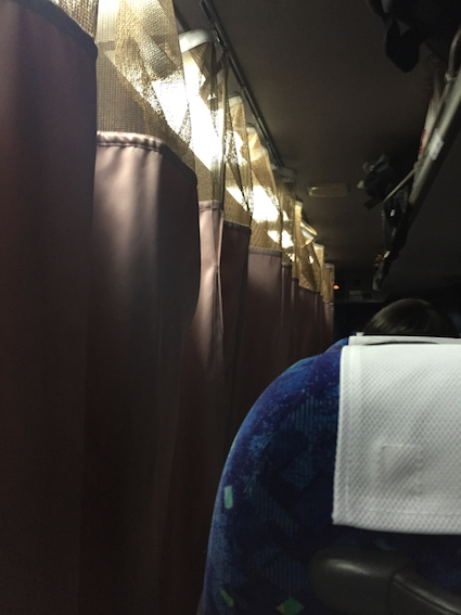 Curtains for the 'ladies only' compartment on the bus