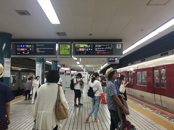 We took the Kintetsu Line from Kintetsu Namba Station