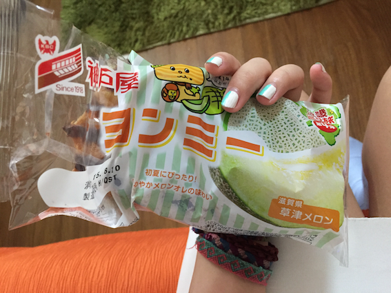 I honestly had no idea what to expect because the concept of melon + bread was something I'd never considered before but it was actually really good