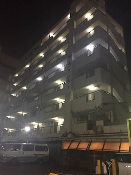 The apartment building of our airbnb! We were on the fifth floor