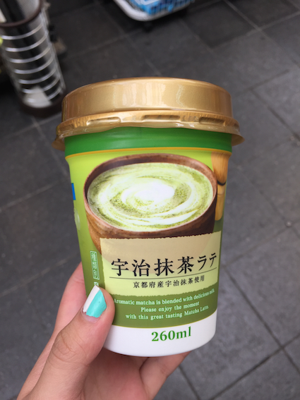 The best 100 yen matcha latte which, if given the chance, I would buy in bulk to bring home